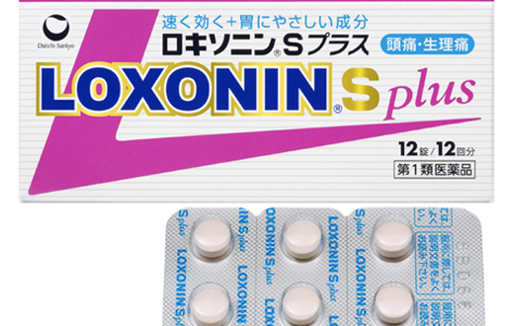【徹底比較】ロキソニンの処方薬・市販薬S・Sプラス・Sプレミアムの違い【成分・効果・副作用・価格・おすすめ】