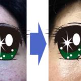 【証拠写真】ニキビの治し方 | ネット情報は嘘ばっか? | 洗顔方法の裏技 | 治らないなら試してみて【最終手段かも】