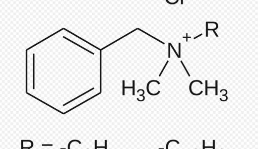 ベンザルコニウム(目薬の防腐剤として)とは
